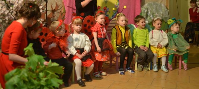 Детский Пасхальный праздник 15 мая 2016 года