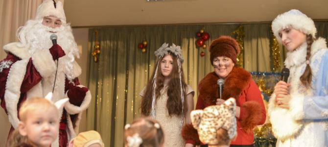 Рождественский праздник 13 января 2018 г.
